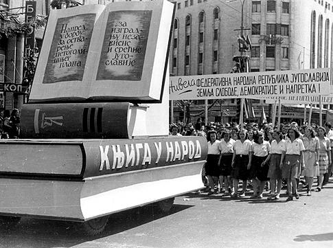 Prvomajska parada 1947. foto:Tanjug
